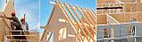 OSB 3 плита Kronospan 1250х2500х22 Беларусь, фото 2
