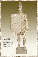 Статуя рыцарь