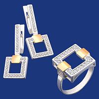 Современный классический набор из серебра с золотом