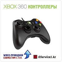 Проводной контроллер Microsoft Xbox 360 Wired Controller Black (Чёрный)