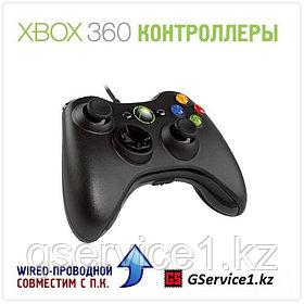 Проводной контроллер (Джойстик) Xbox 360 Wired Controller Black (Чёрный)