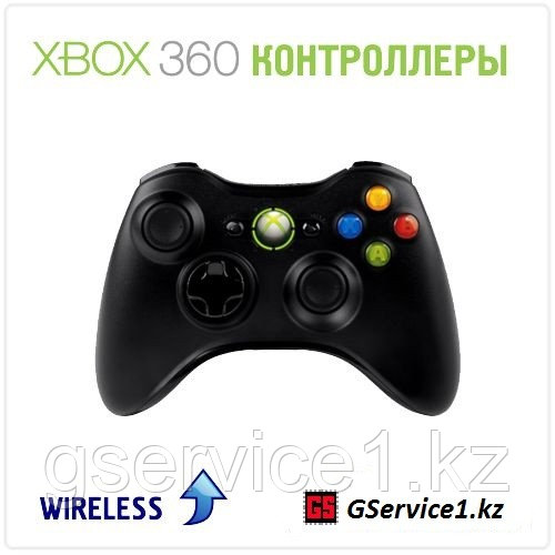 Беспроводной Контроллер Microsoft XBOX 360 Wireless Black (Чёрный)