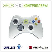 Беспроводной Контроллер Microsoft XBOX 360 Wireless White (Белый)