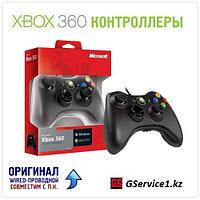 Геймпад проводной оригинал для Xbox 360 и ПК (Черный)