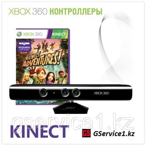 """Сенсор Kinect Xbox 360 + игра """"Kinect Adventures"""""""