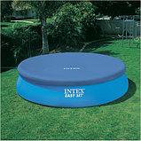 Тент-чехол для надувного бассейна диаметром: : 244 см , фото 3