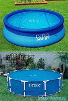 Обогревающее покрывало Intex Solar Pool Cover для бассейнов (457см)