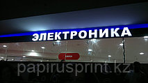 "Sulpak г.Астана т/ц. ""Ханшатыр"""