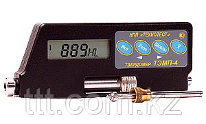 ТЭМП-4к — Беспроводной твердомер (в металлическом корпусе) с удлиненной насадкой
