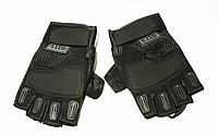 Тактические перчатки 5.11 беспалые Black hawk , 15 см,черн
