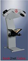 MICROBOX BOOK2NET V-SCAN COBRA 110°