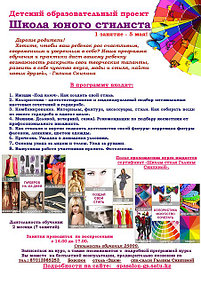 la_bazovyj_kurs_roditelyam.jpg
