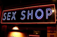 История возникновения Секс-шопа