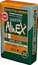 Шпатлевка черновая Глатт плюс (Alinex) 25 кг