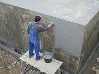 Гидроизоляционная защита строительных конструкций