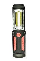 Универсальный фонарик (3 положения) 20 см