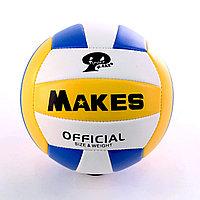 Мяч волейбольный Makes