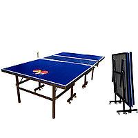 Теннисный стол, складной, на колесиках