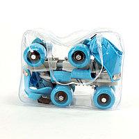 Роликовые коньки, раздвижные на парных колесах(синие)