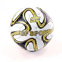 Мяч футбольный GF SPORT(желтый)