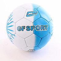 Мяч футбольный GF SPORT(голубой)