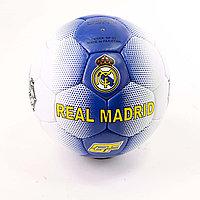 Мяч футбольный REAL MADRID (Реал Марид)