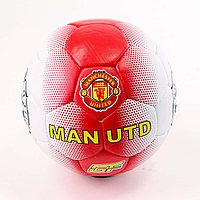 Мяч футбольный MANCHESTER UNITED (Манчестер Юнайтед)
