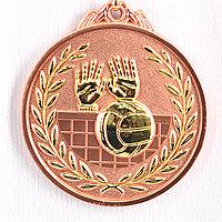 Медаль рельефная ВОЛЕЙБОЛ (бронза)