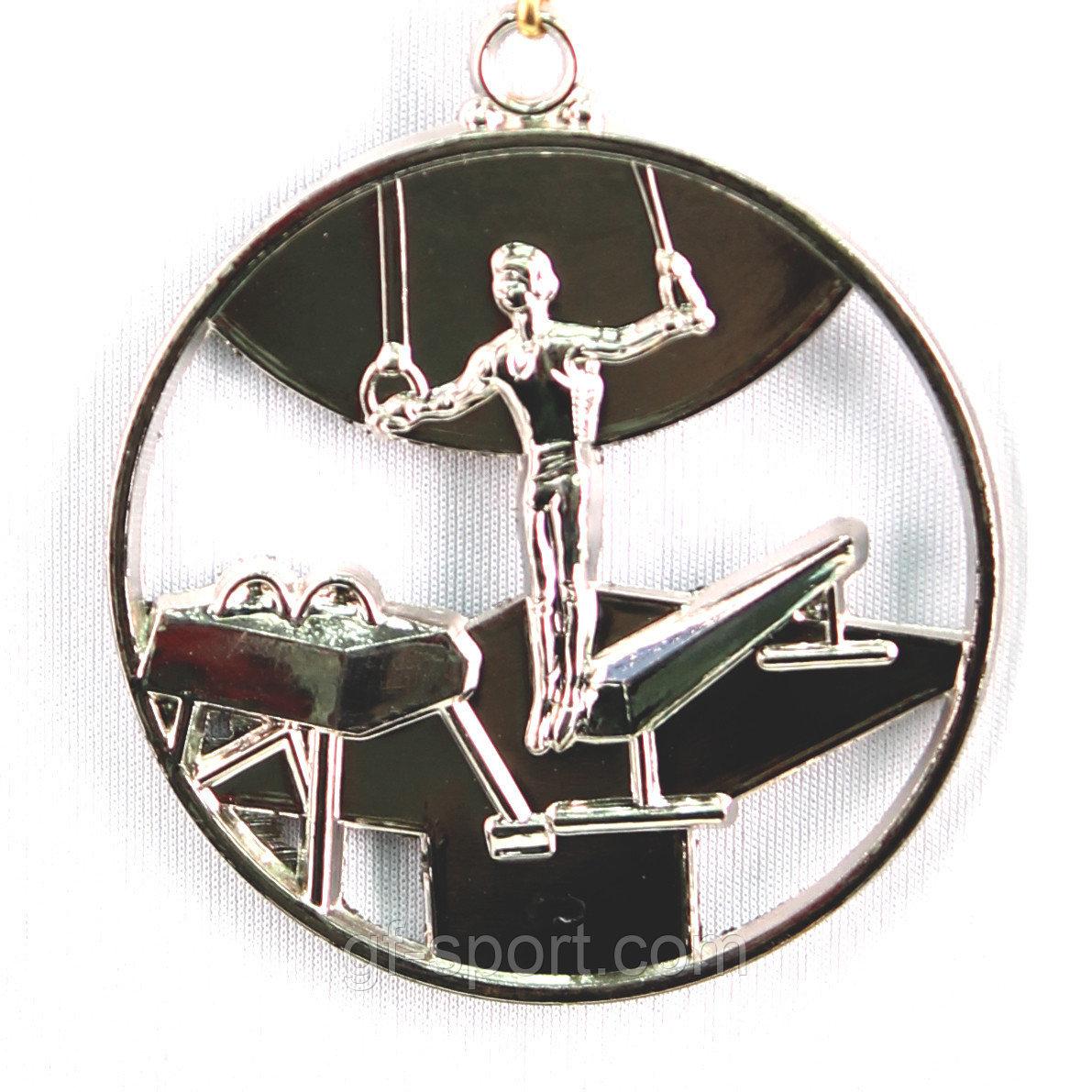 Медаль СПОРТИВНАЯ ГИМНАСТИКА (2место)