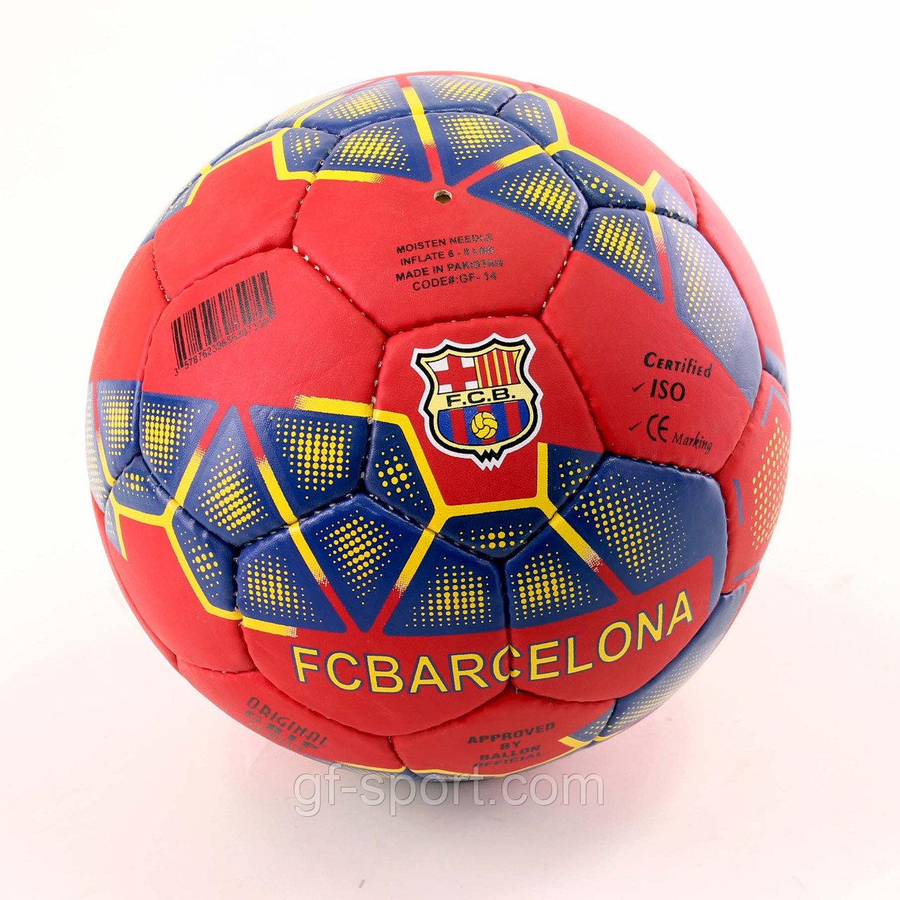 Мяч футбольный BARCELONA (Барселона)