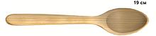 Кедровая ложка из кедра 19 см
