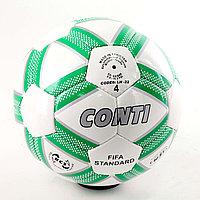 Мяч футзальный CONTI, 4