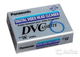 Кассета Panasonic AY-DVMCLC \чистящая\