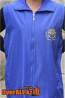 Синие жилеты, пошив на заказ, фото 1