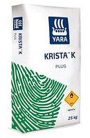 Водорастворимые удобрения Криста™KПлюс, нитрат калия