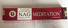 Благовония натуральные, заводские Медитация, Golden Nag Meditation
