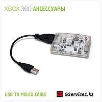 USB to MOLEX Power Cable (5v)