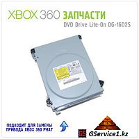 DVD Drive Lite-On DG-16D2S For XBOX 360