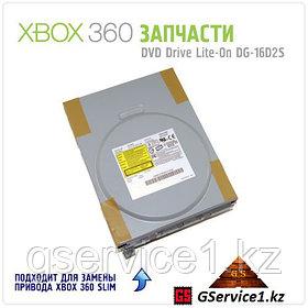 DVD Drive Lite-On DG-16D2S For XBOX 360 SLIM