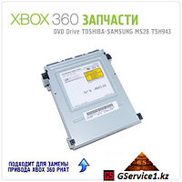 DVD Drive Toshiba-Samsung MS28 TSH943 For XBOX 360