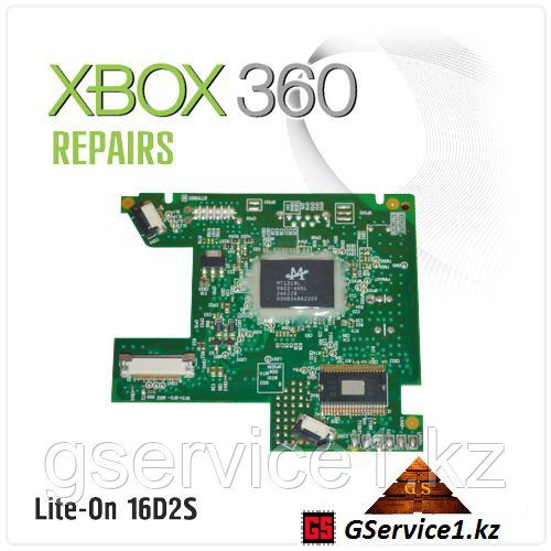 Lite-On 16D2S Mainboard (Xbox 360)