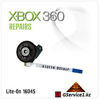 Lite-On 16D4S DVD Drive Spindle Motor (Xbox 360)