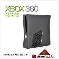 Корпус для XBOX 360 SLIM (МАТОВЫЙ)