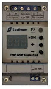 Терморегулятор Ecotherm 03-Б2-Т1, фото 2
