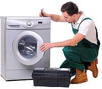 Установка стиральных машин Алматы!!! 8(776)2112972