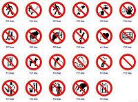Запрещающие знаки-(от производителя), фото 1
