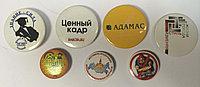 Значки с логотипом, фото 1