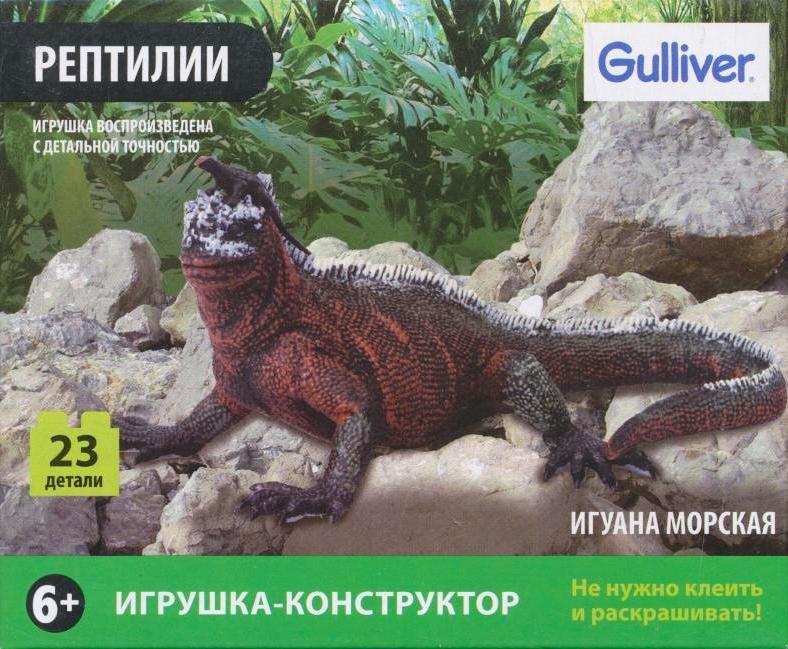 "Gulliver 4D-пазл ""Морская игуана"" (23 детали)"