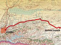 Транспорт Алматы-Чарын