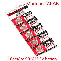 Батарейка Maxell CR1216 Lithium